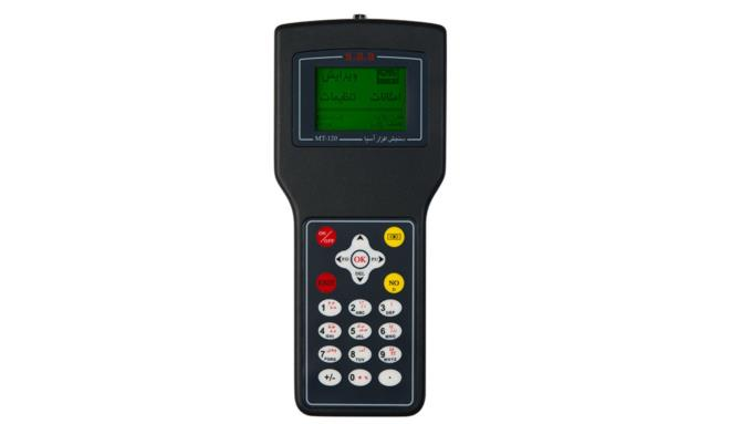 Image_Single-Phase electricity Meter Tester And Inspection MT-120